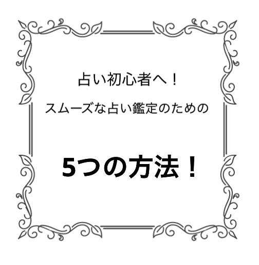 恋愛の話し:冷凍保存!